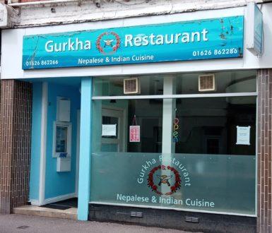 The Gurkha