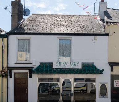 Siew May Dawlish